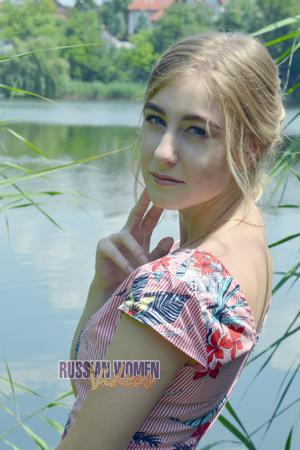 Dnepropetrovsk ukraine dating sites